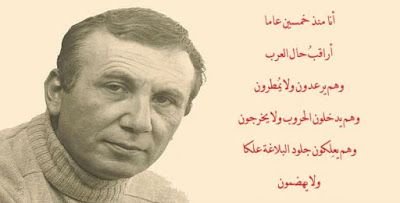 متى يعلنون وفاة العرب نزار قباني In 2020 Poems Death Historical Figures