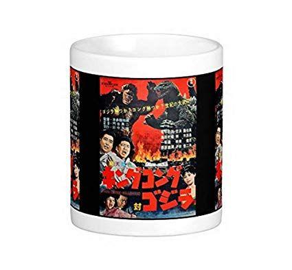 amazon キングコング対ゴジラ のポスターのマグカップ フォトマグ パブリックドメインとなった映画のポスターシリーズ 映画 オンライン通販 マグカップ マグ キングコング