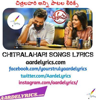 Chitralahari 2019 Telugu Movie Songs Lyrics Sai Tej Kalyani Priyadarshan Songs Movie Songs Telugu Movies