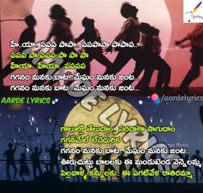 Gaganam Manaku Song Lyrics From Anjali 1990 Telugu Movie Di 2020 Lirik Lagu Lirik Lagu