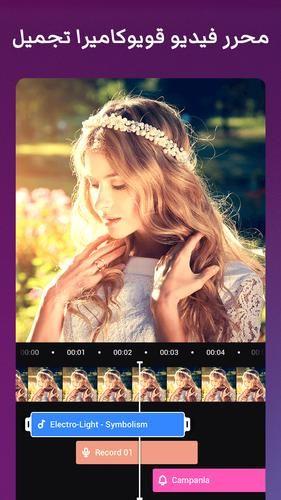 كاملي محرر فيديو صانع الفيديو وكاميرا الجمال Android Latest 4 0 2 Apk Download And Install محرر فيديو Beauty Camera Video Editor With Music Free Music Video