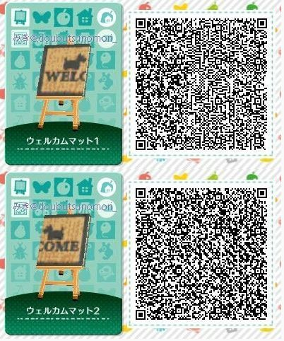 Image Result For Acnl Pastel Blue Path Animal Crossing 3ds