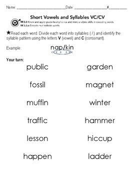 Readygen Third Grade Phonics Lessons 1 5 Short Vowels And Syllables Read Each Word Divide Each Word Into Syllables Short Vowels Syllable Phonics Short Vowels