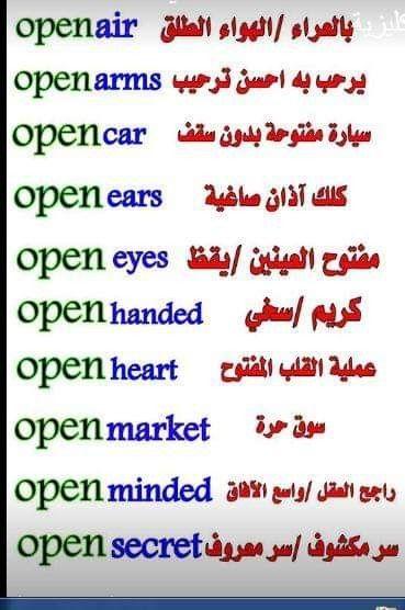 عملية قلب مفتوح