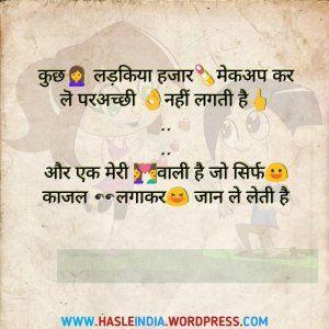 Hindi Shayari À¤® À¤° À¤µ À¤² Good Morning Quotes Funny Good Morning Quotes Love Quotes For Girlfriend