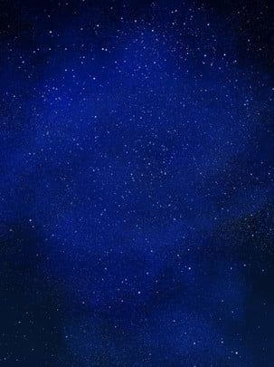 Blue Dynamic Party Cool Posters Galaxy Background Star Background Light Background Images