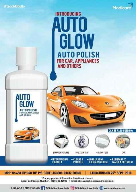 Pin By Sivarama Krishna On Modicare Telugu Forever Living Products Forever Living Business Car Polish