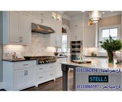 شركة مطابخ Kitchens ضمان 5 سنين 01013843894 In 2021 Kitchen Kitchen Cabinets Furniture