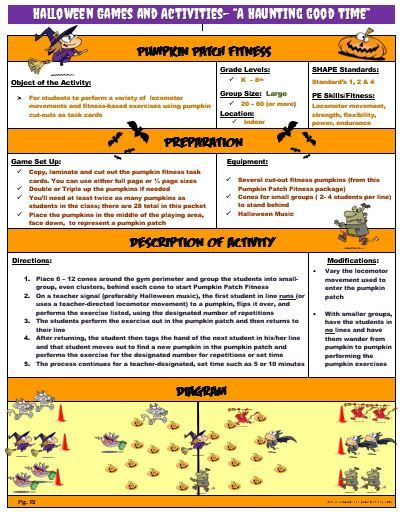 Pumpkin Patch Fitness- Activity Plan and Pumpkin Exercise Task - sample physical education lesson plan template
