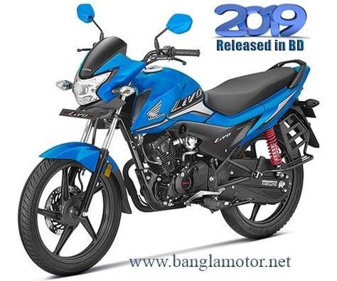 Honda Livo The Dream Of Middle Class Peoples In Bangladesh It Is