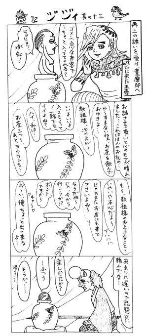 家の中で出会って白黒のタマバエはhaplusia属だった
