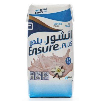 انشور بلس Ensure Plus مكمل غذائى لزيادة وزن الجسم Vanilla Flavoring Flavors Toothpaste