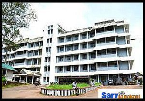 Government Medical College Gmc Kottayam Kerala Medical College Government Kerala