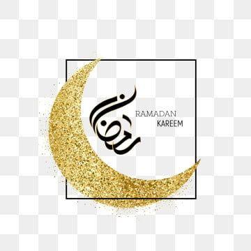Ramadan Png Images Vector And Psd Files Free Download On Pngtree Ramadan Kareem Ramadan Graphic Design Company