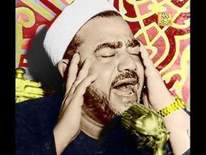 رمضان اهلا للمرحوم الشيخ سيد النقشبندي Portrait Tattoo Ramadan Portrait