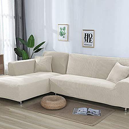 Nibesser Sofabezug 2 Sitzer 3 Sitzer Sofauberwurfe Fur L Form Sofa Elatucke Kisstische Stretch Sofabezug Sofa Uberzug Nibess Sofa Uberzug Sofa Bezug Sofabezug