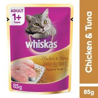 Special Prices Whiskas Pouch Chicken Tuna 85gm X 24order In Good