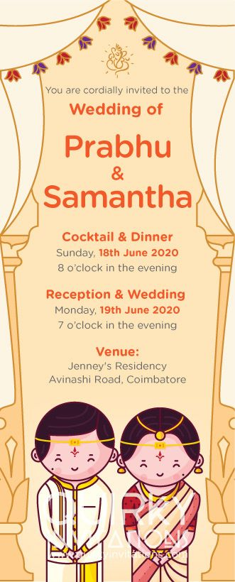 Quirky Indian Wedding Invitations Telugu Cute Couple Collection Cartoon Wedding Invitations Indian Wedding Invitations Quirky Invitations