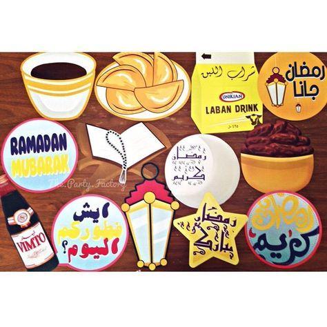 Related Image Ramadan Decorations Ramadan Photo Booth