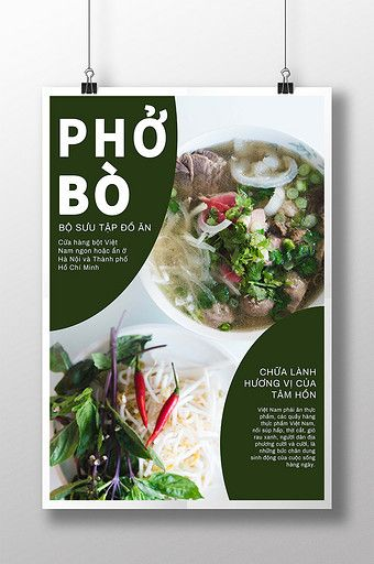 Vietnamese Cuisine Beef Noodle Soup Food Poster Psd Free Download Pikbest Food Poster Vietnamese Cuisine Beef Noodle Soup