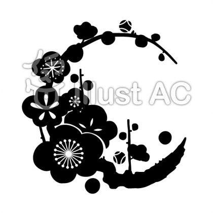 花丸紋様 単色 梅 イラスト 2020 花 シルエット スマホ イラスト