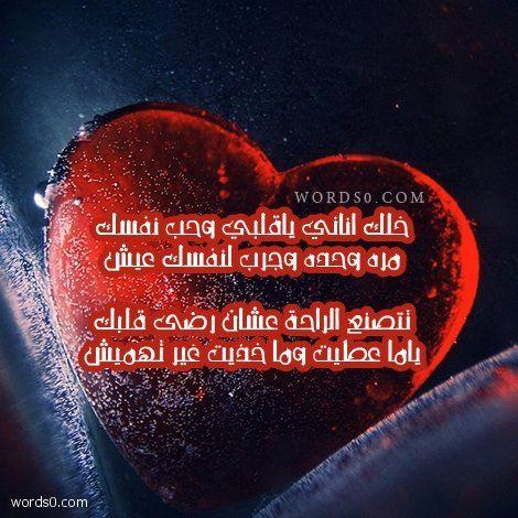 كلمات خلك اناني يا قلبي أغنية كما قيل أحمد الخليدي موقع كلمات Movie Posters Movies Art