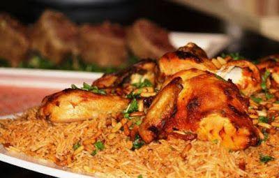 ارز بالدجاج طيب وشهي Recipes Food Chicken