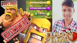 Clash Of Clans Mod Apk Clash Of Clans Mod Apk All Unlimited