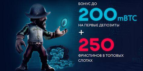 Новое онлайн казино на реальные деньги игровые аппараты-бесплатно