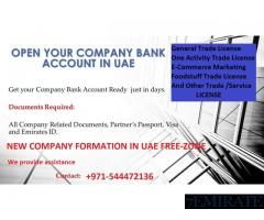 New Business Setup Just In 1 Day In Ajman Free Zone 0544472136