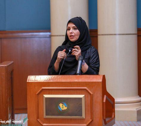 أوامر ملكية تعيين ايناس سليمان العيسى مديرة جامعة الأميرة نورة الصفحة العربية Nun Dress Fashion