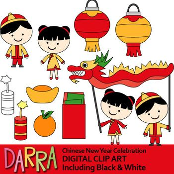 Chinese New Year Clip Art Featuring Boys And Girls In Chinese Traditional Folk Costumes Red Dragon Lanterns Orange Chinese New Year Clip Art China Culture