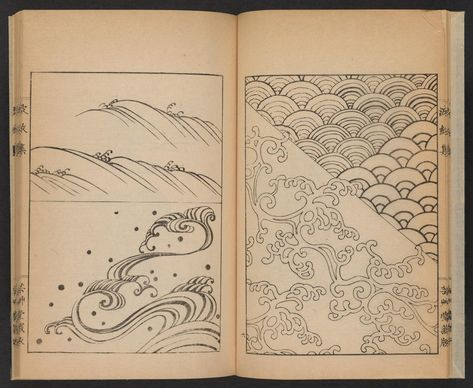 An Early 20th Century Guide to Wave Designs for Japanese Craftsmen is Now Available Online