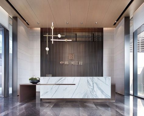 Natural Stone Hotel Reception In 2020 Modern Reception Desk Design Lobby Interior Design Lobby Design