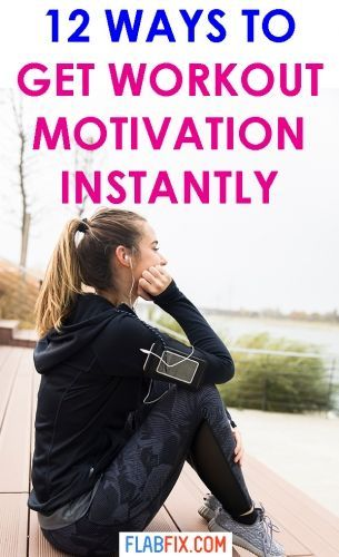 No Energy After Work To Workout 12 Tips To Get Workout Motivation Flab Fix Fitness Motivation Workout At Work Workout
