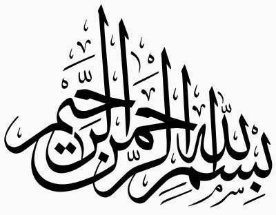 Gambar Kaligrafi Bismillah Dan Contoh Tulisan Arab Islam Di 2020