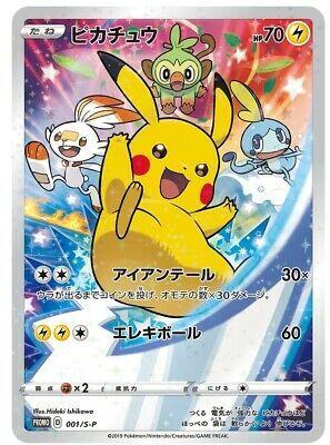 SWSH005 MEOWTH VMAX Pokemon Sword /& Shield Black Star Promo Card New Condition