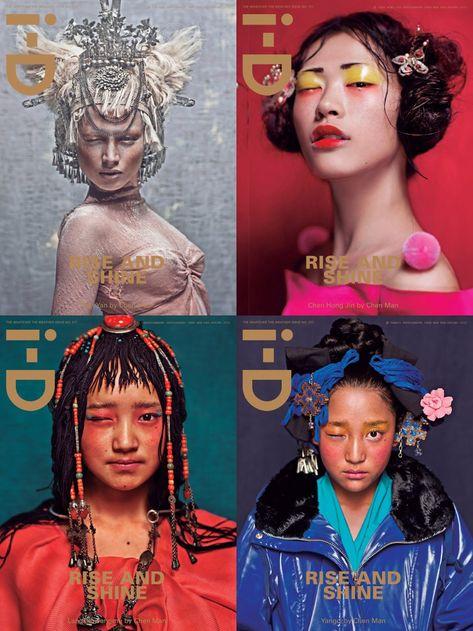 Models: (Liu Dan Lina Zhang (Fusion), Chen Hong Jin (CalCarries Shanghai) & others Magazine: (UK) i-D Magazine, Pre-Spring 2012 Pho.
