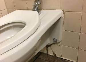 Emergency Commercial Plumbing Repair And Water Leak Repair In