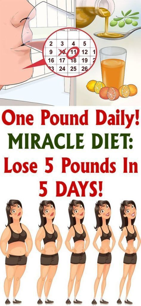 One Pound Daily Miracle Diet Lose 5 Pound In 5 Days Lose 5 Pounds One Pound Diet