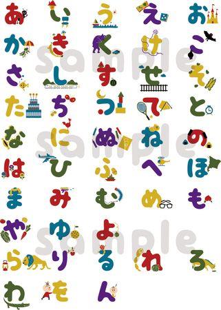 子供が ひらがな を覚える為のあいうえお表のウォールステッカー のイラストデザイン へのnanakomatsuさんの提案一覧 あいうえお表 ウォールステッカー 刺繍 図案