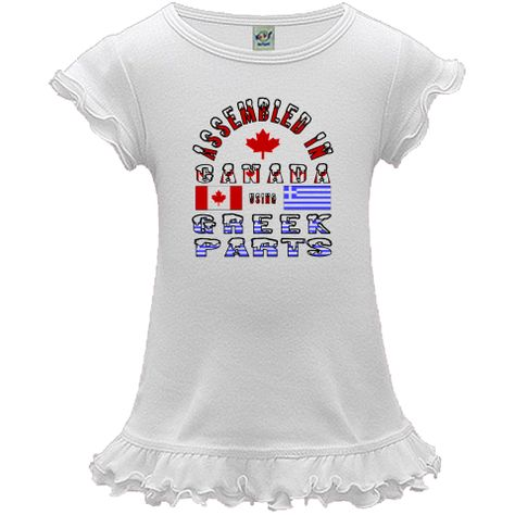 inktastic My Auntie Loves Me Ethnic Toddler T-Shirt