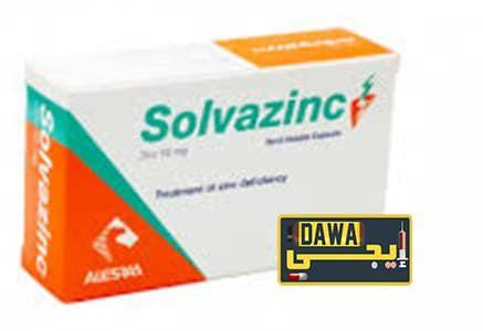 دواء سولفازنك ٥٠ Solvazinc لعلاج نقص الزنك و تساقط الشعر Personal Care Beauty Toothpaste