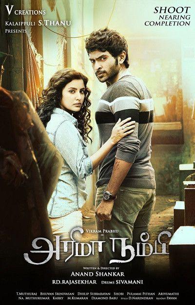 Arima Nambi Angry Sher 2019 Hindi Dubbed Hdrip 700mb Download Arima Nambi Mp3 Song Hindi Movies Online
