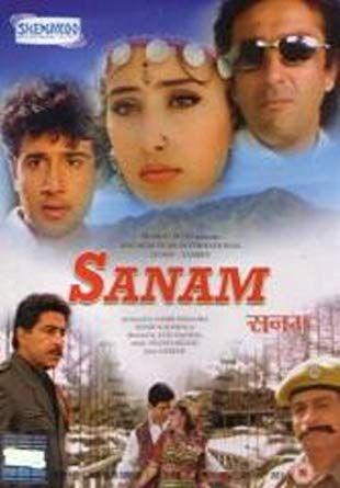 Sanam 1997 Movie Bollywood Hindi Film Hindi Film Bollywood Drama Film