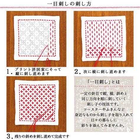 Japan Embroidery  KOGIN KIT COASTER 5pcs OLYMPUS with tread /& needle