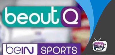تطبيقات Tetbekat تحميل تطبيق Bein Match Live لمشاهدة القنوات الرياض Bein Sports Sporting Live Sports