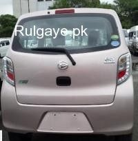 Unregistered Daihatsu Mira Eis Mira Cars For Sale