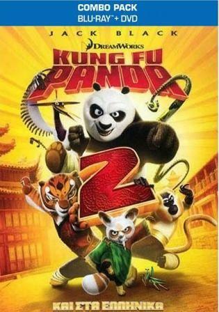 Download Kung Fu Panda 2 2011 Brrip 300mb Hindi Dual Audio 480p Kung Fu Panda Panda Movies Kung Fu