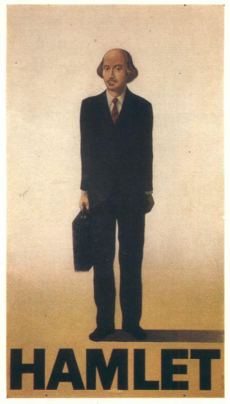 Hamlet. Poster USSR